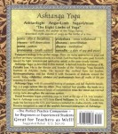 Ashtanga-Yoga-The-Practice-Manual-0-0