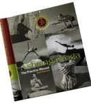 Ashtanga-Yoga-The-Practice-Manual-0